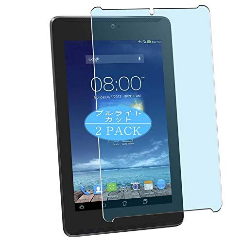 VacFun 2 Piezas Filtro Luz Azul Protector de Pantalla, compatible con ASUS...