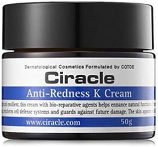 Ciracle(シラクル) シラクルプロテクトKクリーム
