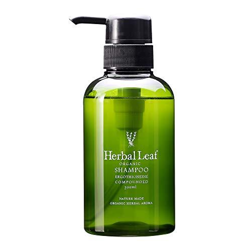 ハーバルリーフ オーガニックシャンプー しっとり 潤い 高保湿 無添加 アミノ酸 ノンシリコン 天然由来 敏感肌 頭皮ケア 300ml 日本製