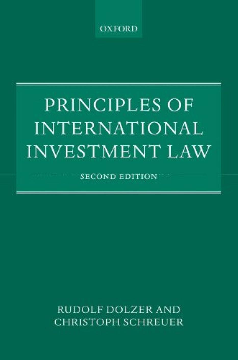 脊椎友だちレシピPrinciples of International Investment Law (English Edition)