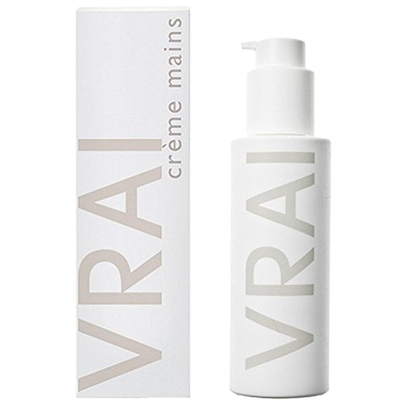 平均薄めるライバルFragonard BRAI (フラゴナール ブライ) 4.2 oz (125ml) Hand Cream