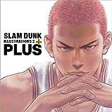 PLUS / SLAM DUNK ILLUSTRATIONS 2 (愛蔵版コミックス)
