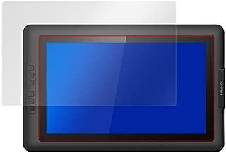 日本製 指紋が目立たない 反射防止液晶保護フィルム XP-PEN Artist 15.6 用 OverLay Plus OLXPPENARTIST156/1