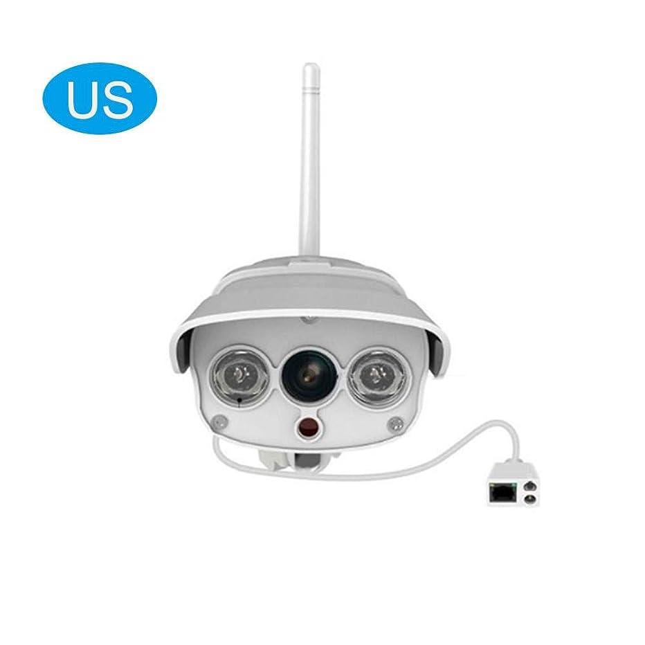 Genekun Wireless Waterproof Outdoor Camera, Wireless IR-Cut Home IP Security Surveillance Camera - 1080P