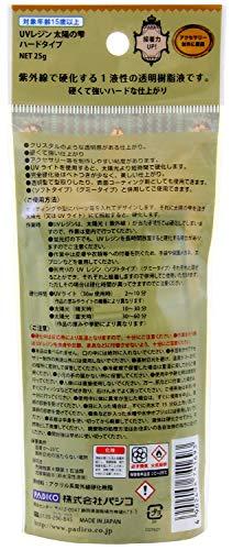 PADICO(パジコ)『UVレジン太陽の雫ハードタイプ25g(404169)』