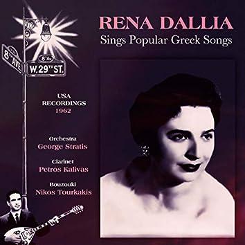 Sings Popular Greek Songs