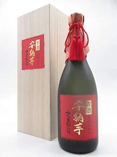 【ギフト】 山元酒造 さつまおごじょ 古酒 安納芋 甕壺仕込み 箱付き 芋焼酎 25度 720ml