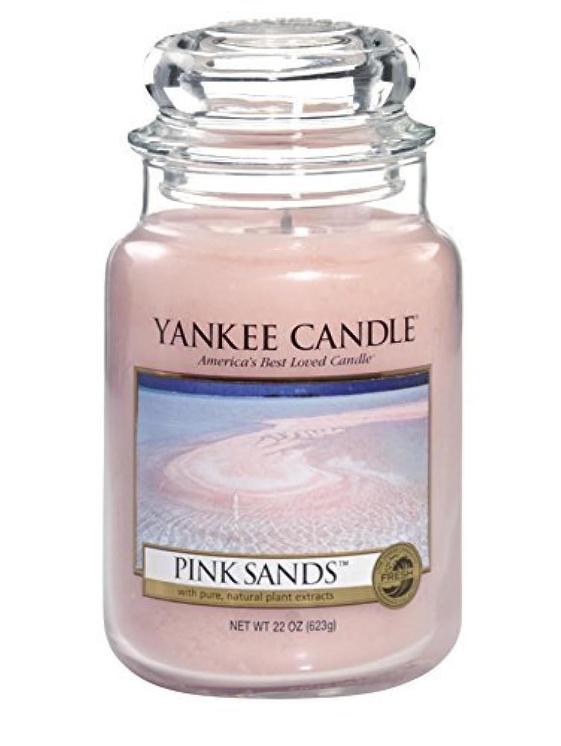 結婚する食事を調理する遺棄されたYankee Candle Pink Sands Large Jar 22oz Candle by Amazon source [並行輸入品]