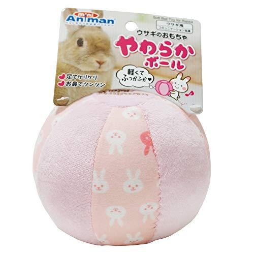 ドギーマンハヤシ『ミニアニマンウサギのおもちゃやわらかボール』