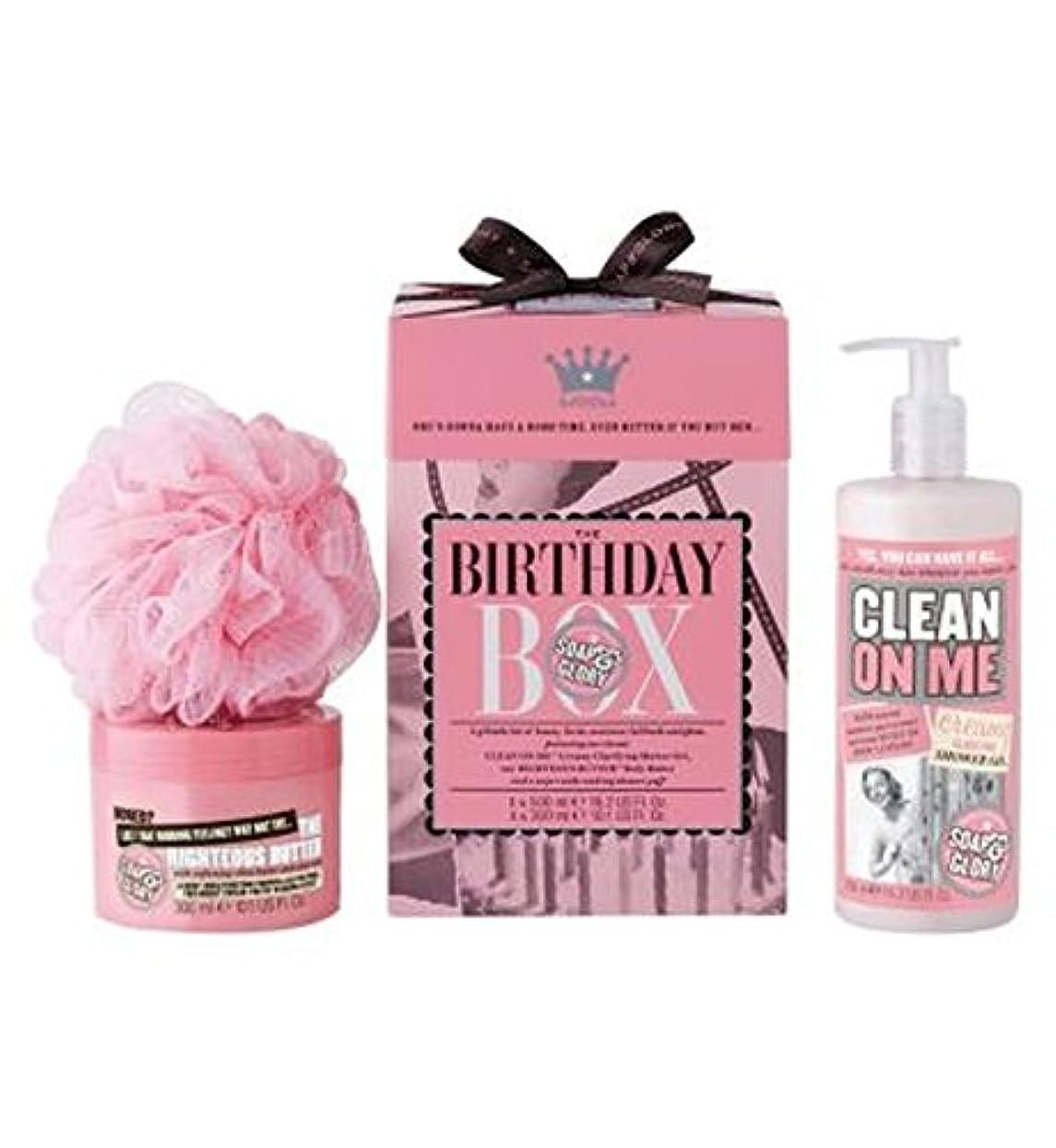 松ファックス難民石鹸&栄光の誕生日箱のギフトセット (Soap & Glory) (x2) - Soap & Glory The Birthday Box Gift Set (Pack of 2) [並行輸入品]