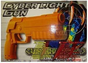 ACC PS2 CYBER LIGHT GUN #MAIN