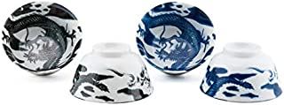 Authentic Japanese Porcelain Rice Bowl Set of 4 Oriental Dragon Blue and Black Gift Set Made In Japan (5