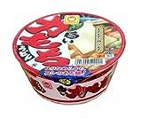 Toyo Suisan Maruchan Shiro Instant Cup Udon con Mochi Block 109g - Fácil de batir un tazón de delicioso udon con una rica y sabrosa sopa hecha de bonito y algas
