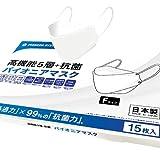 【全国マスク工業会正会員】日本製 高機能5層 不織布マスク 【パイオニア マスク】Fタイプ(個包装)【Amazon限定15枚入り】(ホワイト, Medium)