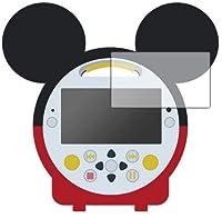PDA工房 ミッキーマウス ブルーレイメイト BRMATE 用 9H高硬度[ブルーライトカット] 保護 フィルム 光沢 日本製
