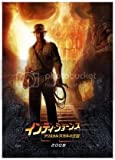 Indiana Jones Kingdom of The Crystal Skull - Harrison Ford