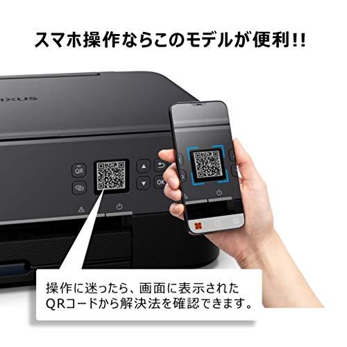 CanonプリンターA4インクジェット複合機PIXUSTS5330ブラック2019年モデル
