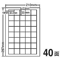 LDW40UF(VP2)(レーザー・インクジェットプリンタ用再剥離ラベル 宛名 表示ラベル)A4 40面 1000シート入