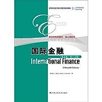 国际金融(英文版·第十五版)(高等学校经济类双语教学推荐教材 经济学经典教材·国际贸易系列)