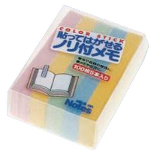 (まとめ買い)ビュートン 貼ってはがせるノリ付メモ 4色 付箋 カラーレギュラー MR-200C 【×10】