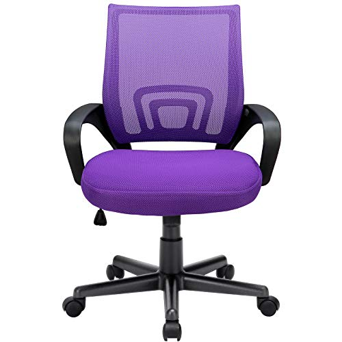 BOSSIN Office Desk Chair Mesh Ergonomic Computer Chair with Lumbar Support Modern Executive Adjustable Chair Rolling Swivel Chairs for Women Men,Black (Purple)