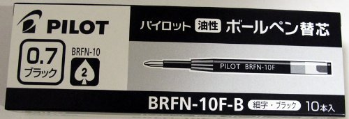 Pilot Oil-based Ballpoint Pen Refill 0.7mm Black Pack of 10 BRFN-10F-B