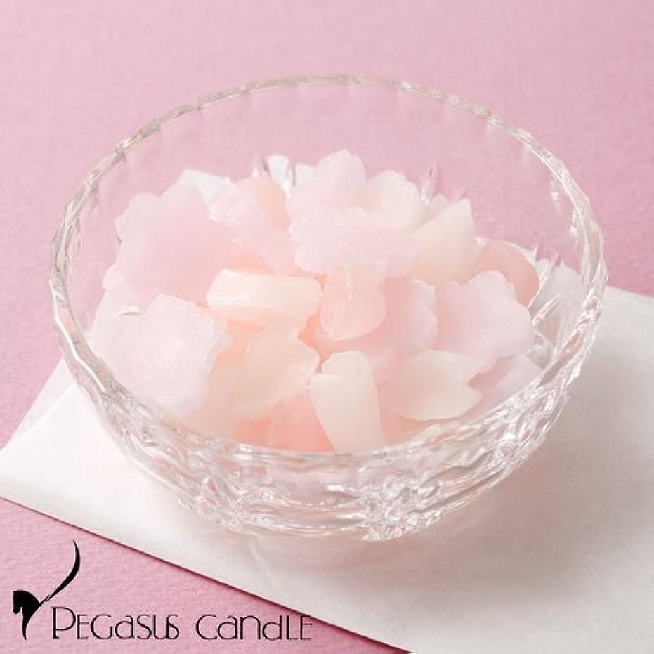 無駄に日記石のさくらのかおりガラス器付きの桜の芳香剤ペガサスキャンドルSakura fragrance
