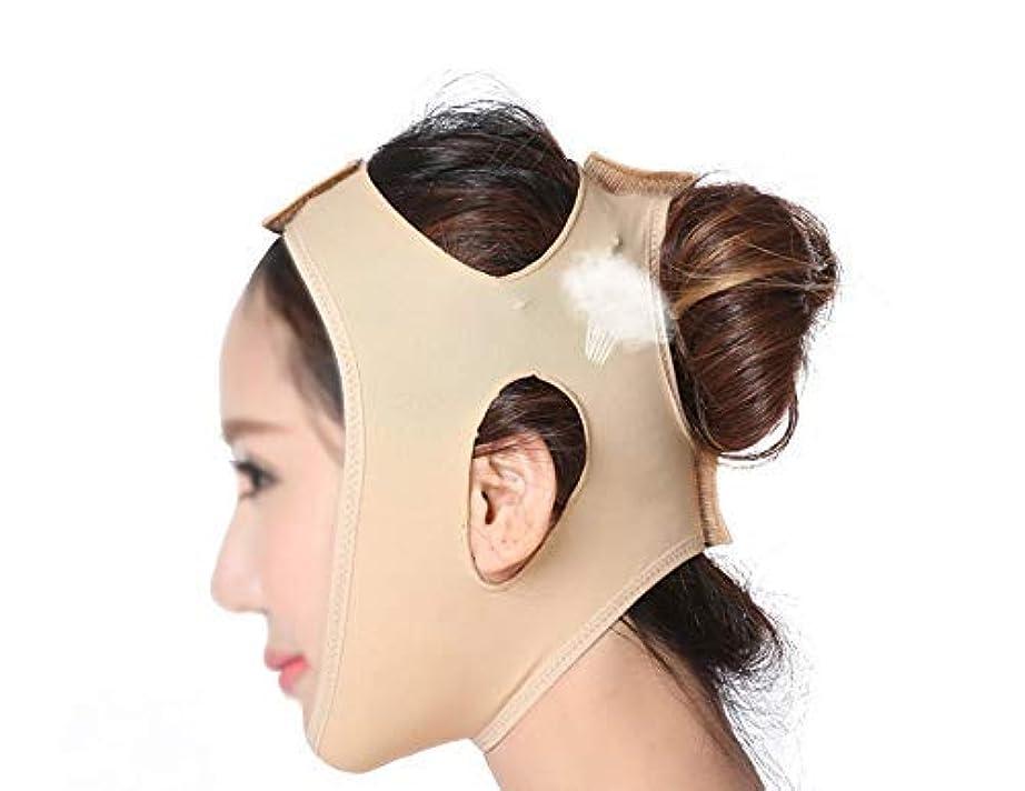 報奨金笑宣言引き締めフェイスマスク、フェイシャルマスク睡眠薄型フェイス包帯薄型フェイスマスクフェイスリフティングフェイスメロンフェイスVフェイスリフティング引き締めダブルチン美容ツール(サイズ:XL)