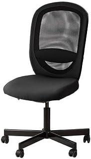 Ikea FLINTAN - Silla giratoria, color negro
