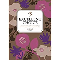 シャディ カタログギフト EXCELLENT CHOICE (エクセレントチョイス) アンディーブ 包装紙:フルール