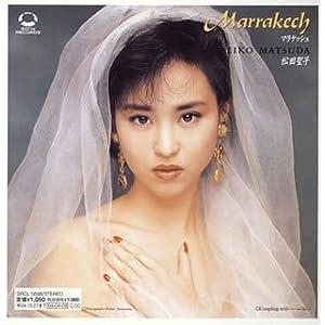 """Marrakech~マラケッシュ~(CCCD)"""""""