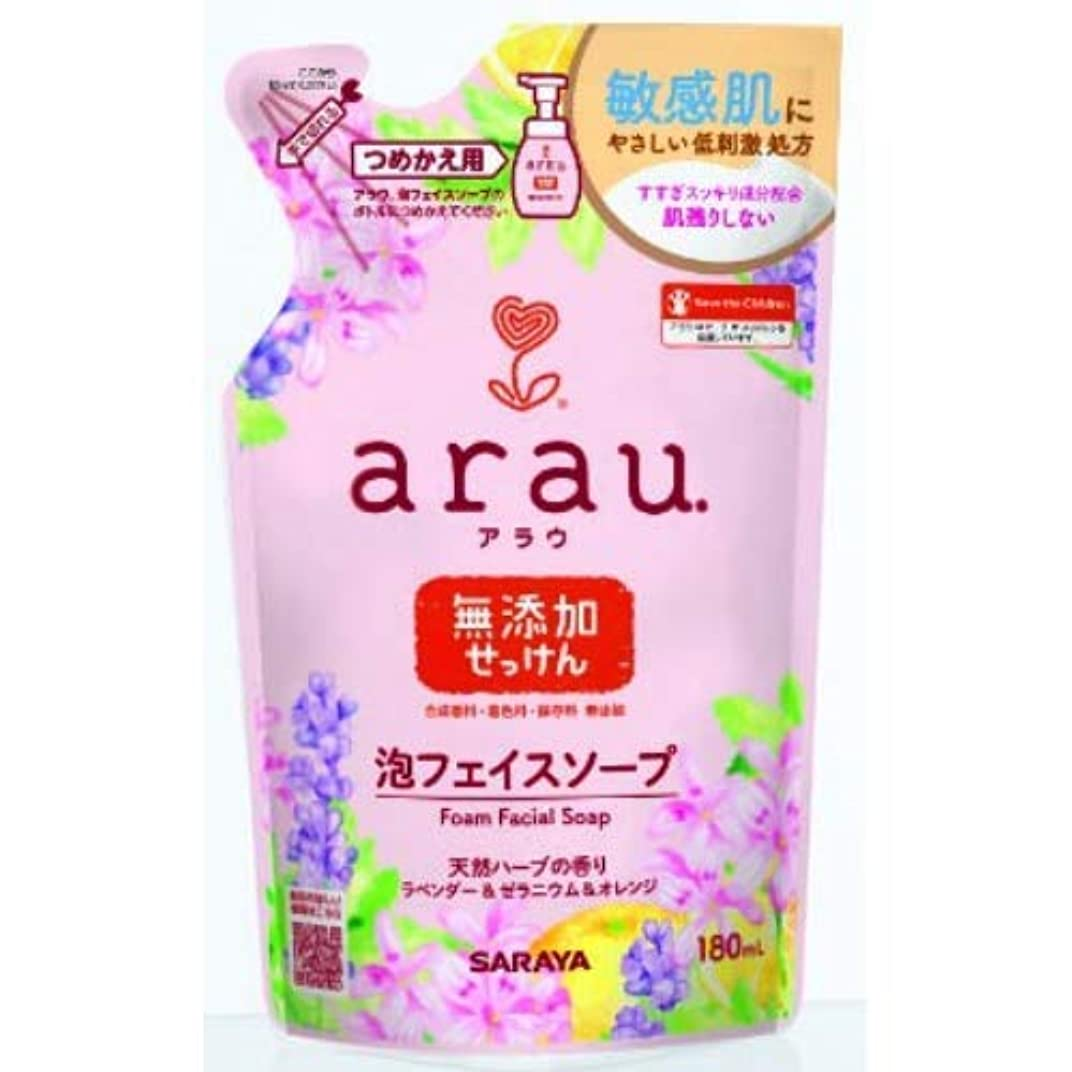 瞑想的実験室人種arau.(アラウ) 泡フェイスソープ 洗顔 天然ハーブ 詰替え用 180mL