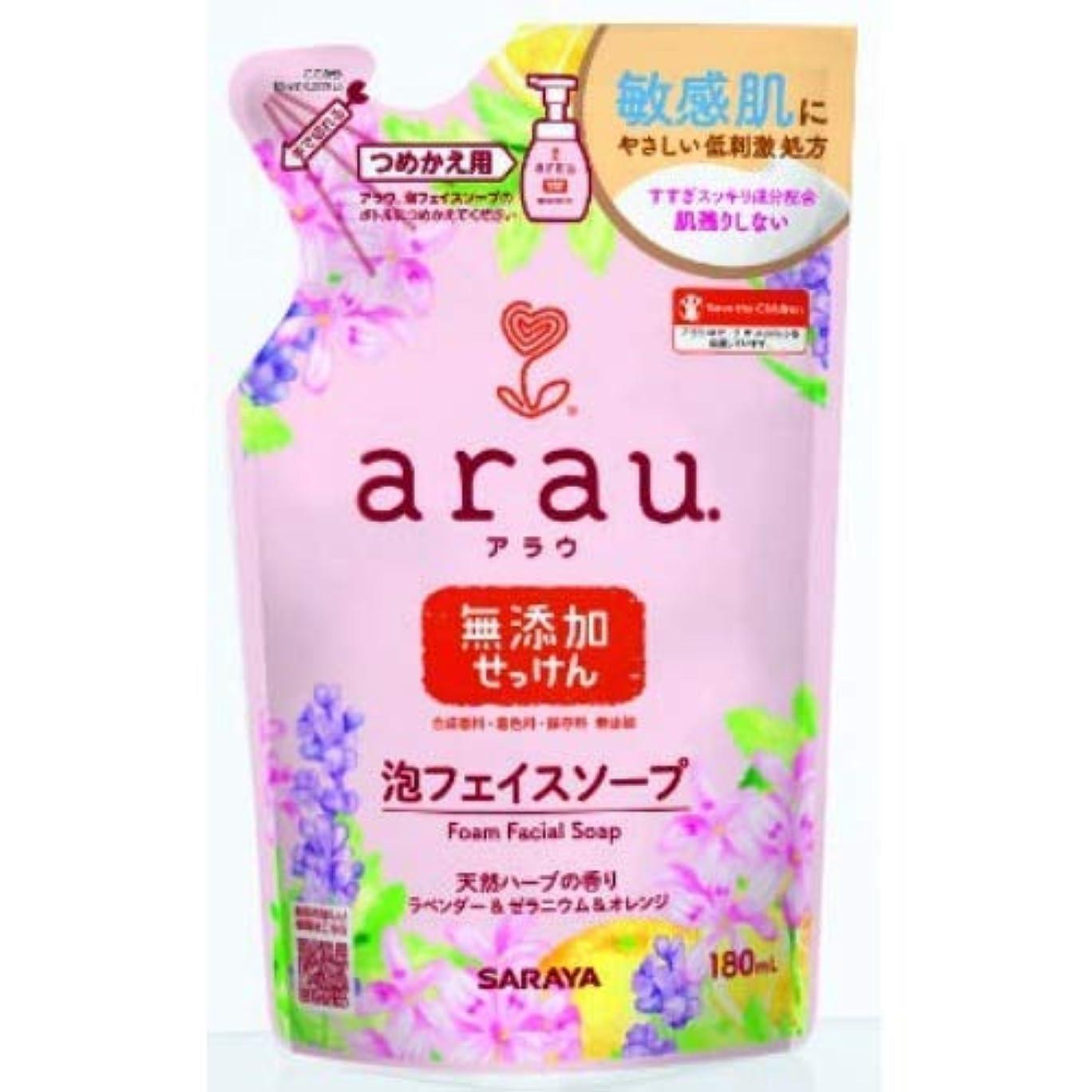 ヒューマニスティック甘くするあらゆる種類のarau.(アラウ) 泡フェイスソープ 洗顔 天然ハーブ 詰替え用 180mL