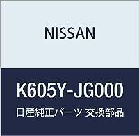 NISSAN (日産) 純正部品 インストレーシヨンマニユアル キツト XーTRAIL 品番K605Y-JG000