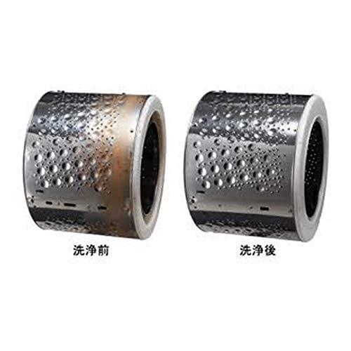 N-W2洗濯槽クリーナードラム式専用750ML×2個