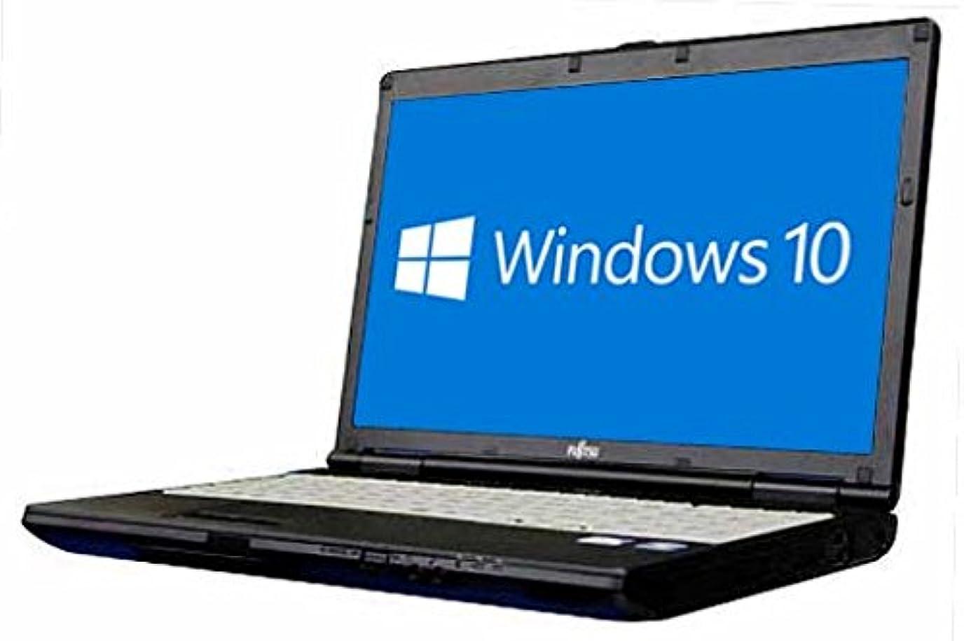 希望に満ちたにぎやかディスパッチ中古 富士通 ノートパソコン FMV-LIFEBOOK A561/DX Windows10 64bit搭載 テンキー付 メモリー4GB搭載 HDD250GB搭載 W-LAN搭載 DVDマルチ搭載