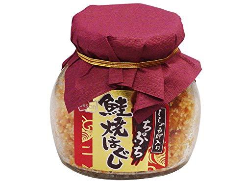 鮭フレーク ぷちぷち鮭焼ほぐし シシャモ卵入り (サケフレークにししゃもの卵が入りました) 北海道産さけ使用