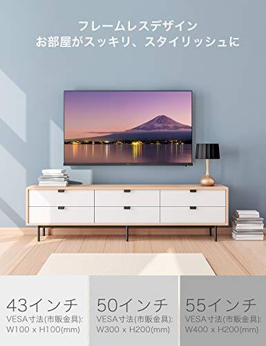 『TCL 55V型 4K液晶テレビ 55P815 Amazon Prime Video対応 スマートテレビ(Android TV) 4Kチューナー内蔵 Dolby Atmos 2020年モデル ブラック』のトップ画像