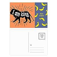 ブラックライオンの自然の動物のシルエット バナナのポストカードセットサンクスカード郵送側20個
