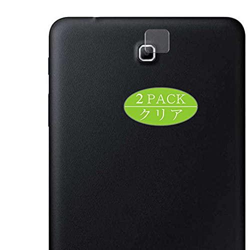VacFun 2 Piezas Protector de Lente de cámara, compatible con Samsung Galaxy Tab 4 8.0 3G SM-T331 T330 T335, Cámara Trasera Lente Protector(Not Cristal Templado)