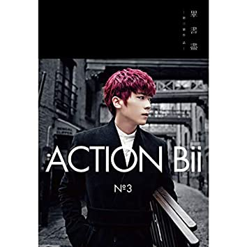 Action Bii