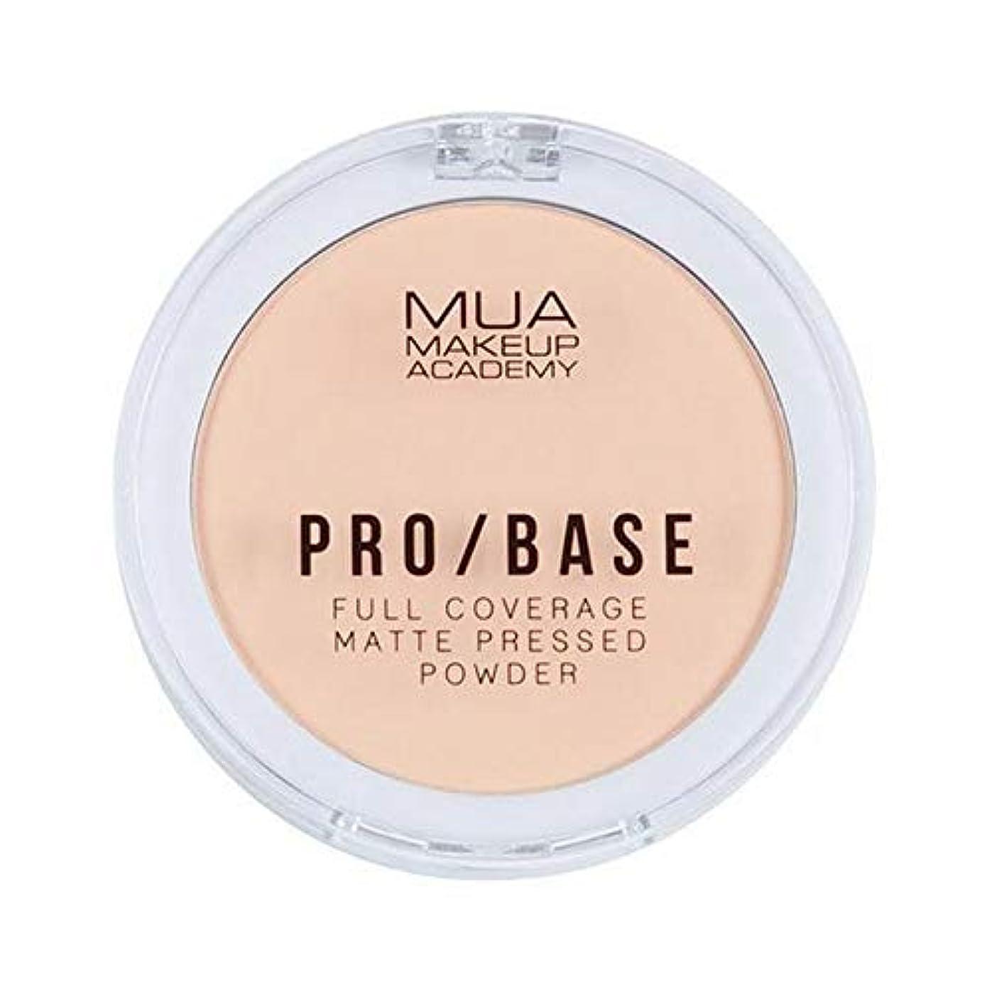 内向き皮肉残る[MUA] Mua Pro/ベースフルカバレッジマット粉末#110 - MUA Pro/Base Full Coverage Matte Powder #110 [並行輸入品]