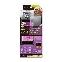 トリニティ iPhone SE(第2世代)4.7インチ /8/7/6s ゴリラガラス