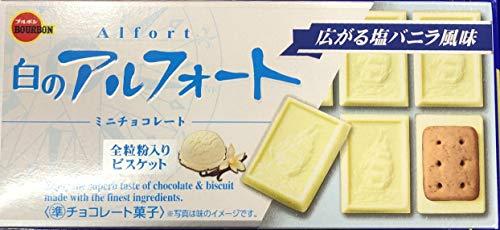 ブルボン アルフォート 白のアルフォート ミニチョコレート 全粒粉入りビスケット 広がる塩バニラ風味 12枚 10パック
