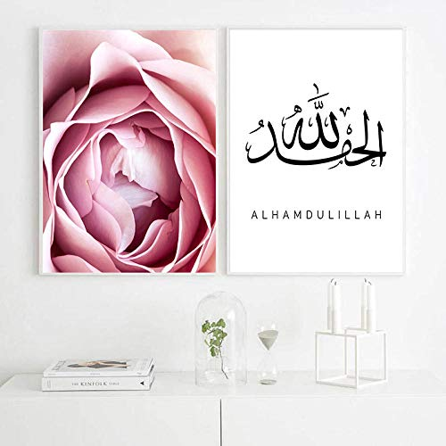 Islamitische Citaat Muur Canvas Schilderij Marokko Deur Vintage Poster Allah Moslim Print Religie Foto Woonkamer Decoratie-60x80cmx2pcs geen frame
