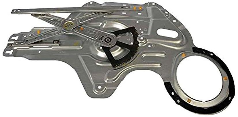 Premier Gear PG-749-395 Window Regulator (fits Kia Passenger Side Front without Power Window Motor)