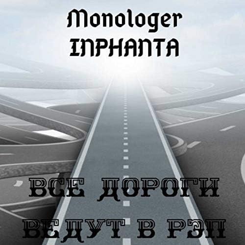 Monologer