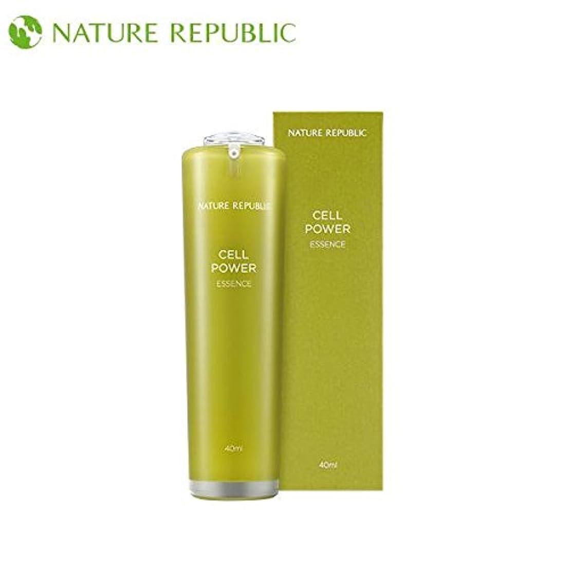 傷つきやすいガチョウ基準正規輸入品 NATURE REPUBLIC(ネイチャーリパブリック) CP エッセンス 美容液 40ml NJ1172