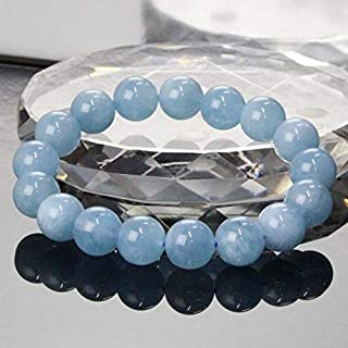 【一点物 11mm玉】 アクアマリン ブレスレット Bracelet ブレスレット Bangle 腕輪 ブレス Aquamarine ミルキーアクア メンズ レディース 天然石 天然石 パワーストーン a19604