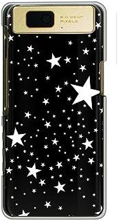 CaseMarket 【ポリカ型】 docomo AQUOS PHONE slider SH-02D ポリカーボネート素材 ハードケース [ ジギー スターダスト ]